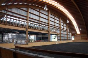 University of Ballarat Equestrian Centre